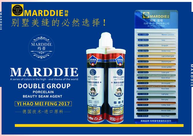 点击放大:玛蒂壹号3.0中文版价格:398元